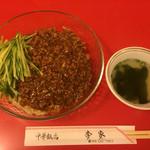 李家 - ジャージャー麺 800円