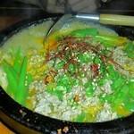 多国籍市場カジャグー - 地獄噴火系担々麺  ¥980