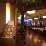 清泉寮新館レストラン - レストラン入り口