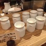 清泉寮新館レストラン - ジャージー牛乳のプリン
