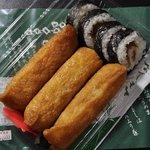 聖天寿し - 2010/9 1パック430円