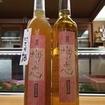 寿司一作 - 梅酒(都美人)