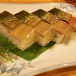 居魚菜家 のものも -