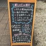51147880 - 茶楽里さん