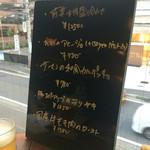 Dining Bar Booze - おすすめ