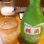 5115238 - 凍結酒【420円】