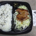 オリジン弁当 - ローストポークステーキ弁当490円(税込)
