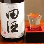 獅子丸 - 田酒