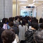 ひつまぶし名古屋備長 - やはり圧倒的に女性が多い
