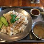 アロイナ タベタ - ランチ「カオマンガイ」! なかなか美味。