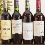 SNAFU - 国産のボトルワインをご用意しております。