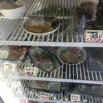 うずしお食堂 -