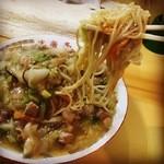 中華料理 末廣亭 -