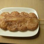 照井菓子店 - お茶餅だんご80円