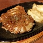 梵 - チキンステーキとポテト