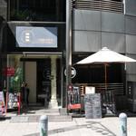 サンコウエンチャイナ・カフェ アンド ダイニング - すずらん通りにあります