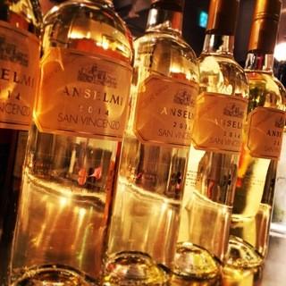 毎日グラスワイン13種類以上ご用意しております