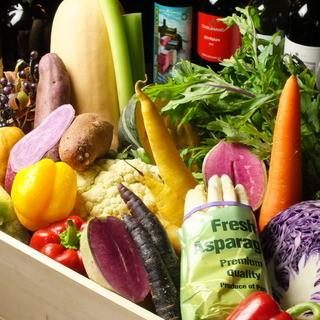 新鮮野菜を産地直送。