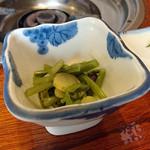 きじ亭 - 山菜
