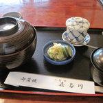 喜多川 - うな丼セット