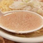 きくちひろき - スープ(こってり)