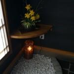 日本茶甘味処あずき - 入り口です。