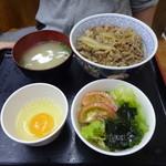 Dontei - 牛丼セット500円(税込)