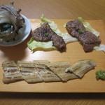 満天 - 肴 三種盛り 1100円