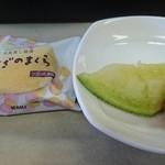 シャトレーゼ C.C.マサリカップ レストラン - 終わりかと思ったら、デザートがこんなに!