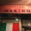 イタリア食堂Makino