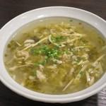 中華ダイニング高格 - 咸菜肉丝面(高菜と豚肉のラーメン)