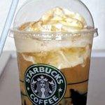 スターバックス・コーヒー - 料理写真:コーヒージェリー