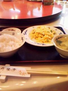 中国菜館 昇龍亭