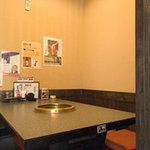 焼肉館勝 - 完全個室!!ご家族で、カップルでゆっくりとおくつろぎください!!