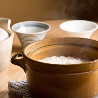 都度炊き上げる土鍋ごはん「はじめチョロチョロなかパッパ」