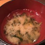 旬の鮮魚と個室 楽の宴 -