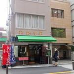 笹乃屋 -
