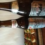 寄港地 - アサヒ瓶ビール&ノンアルコール