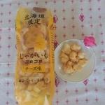 アプローズ - じゃがいもコロコロ チーズ味 410円