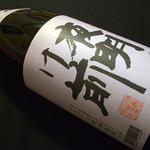 寿司酒場 スシイチ -