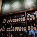 Bistro Galop - お客様自らボトルを手に取って選んでいただくシステムです。