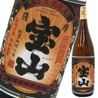 全国各地から取り揃えた焼酎・地酒をお楽しみください
