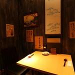 ろばた焼きと旬魚、土鍋ご飯 もへじ - 2016年5月、2名様用個室席が新たに誕生しました!