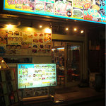 韓国料理 貝料理専門店  海家  - 海家さんの外観。