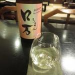 三松会館 - 会津 花泉 ロ万純米 無濾過生詰 410円 (2016.5)