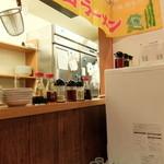 福家 - 冷水器付近の調味料