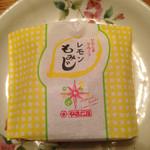 51233025 - 広島フルーツシリーズ  広島レモンもみじ