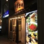 51234936 - かす蕎麦のお店です。