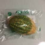 メロンパン - 『メロンパン』さんのメロンパン。 185円 外税  形、大きさはパパイヤ。とにかくズッシリ重いです!