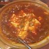 金福 - 料理写真:激辛の麻婆豆腐